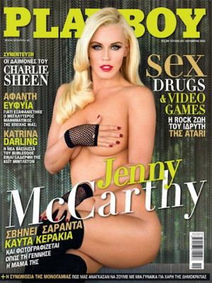 Playboy Greece - October 2012