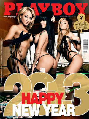 Playboy Greece - January 2013