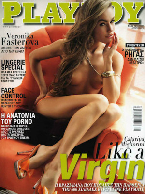 Playboy Greece - April 2013