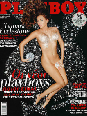 Playboy Greece - June 2013