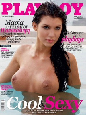 Playboy Greece - August 2013