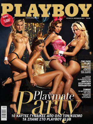 Playboy Greece - Dec 2013