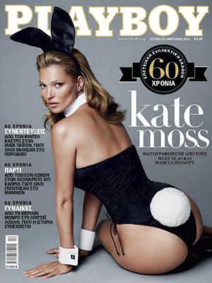 Playboy Greece - Jan 2014