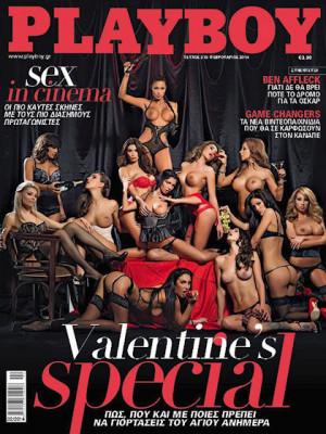 Playboy Greece - Feb 2014