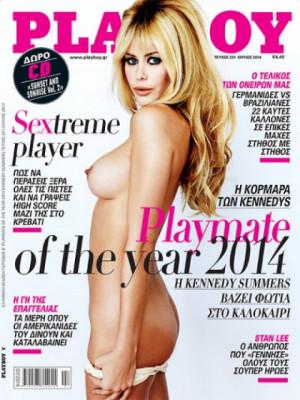 Playboy Greece - July 2014