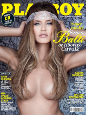 Playboy Greece - August 2014