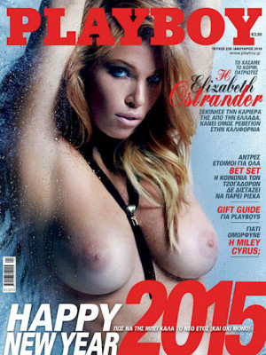 Playboy Greece - Jan 2015