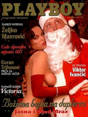 Playboy Croatia - Dec 1997