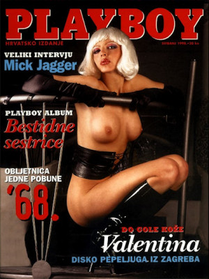 Playboy Croatia - May 1998