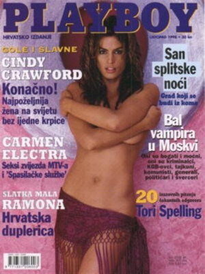 Playboy Croatia - Oct 1998