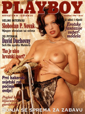 Playboy Croatia - Dec 1998