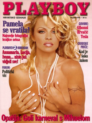 Playboy Croatia - Feb 1999