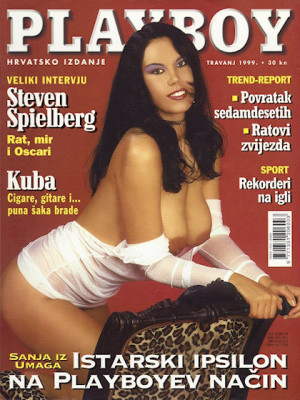 Playboy Croatia - April 1999