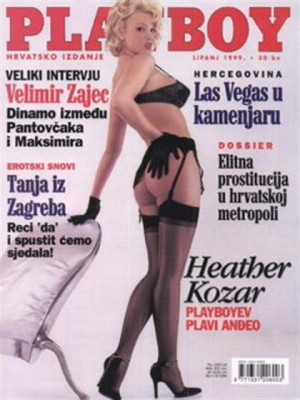 Playboy Croatia - June 1999