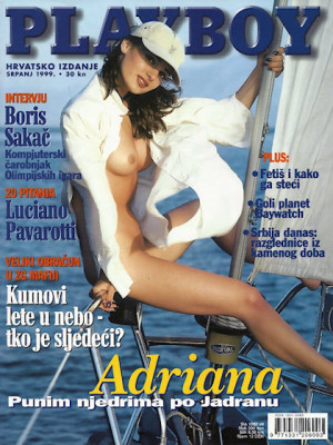 Playboy Croatia - July 1999