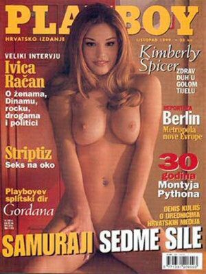 Playboy Croatia - Oct 1999