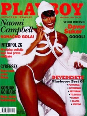 Playboy Croatia - Dec 1999