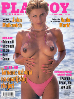 Playboy Croatia - Aug 2000