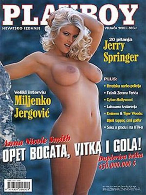 Playboy Croatia - Feb 2001