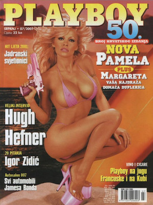 Playboy Croatia - July 2001