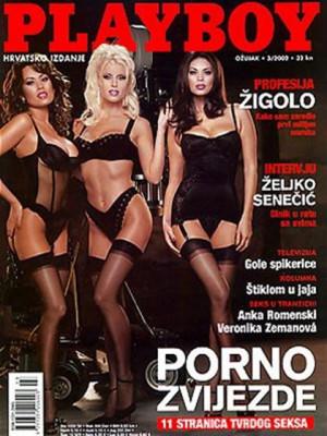 Playboy Croatia - March 2002