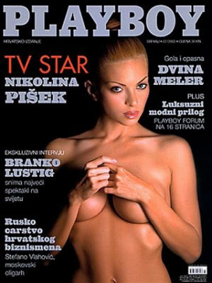 Playboy Croatia - July 2003