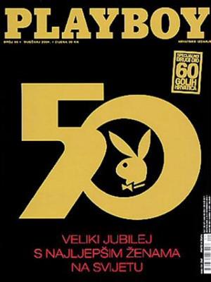 Playboy Croatia - Jan 2004