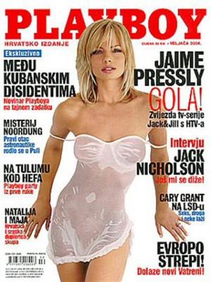 Playboy Croatia - Feb 2004