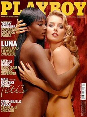 Playboy Croatia - July 2004