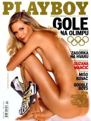 Playboy Croatia - Sep 2004