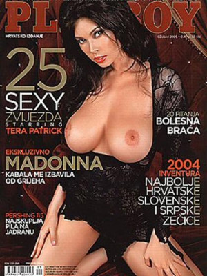 Playboy Croatia - March 2005