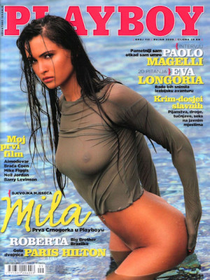 Playboy Croatia - Sep 2006