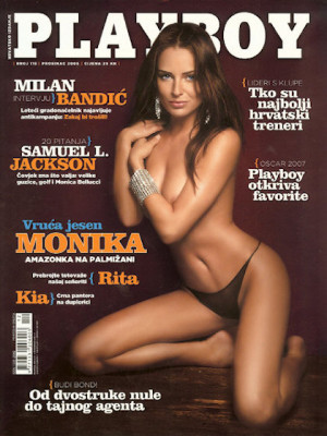 Playboy Croatia - Dec 2006