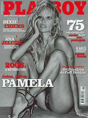 Playboy Croatia - Jan 2007