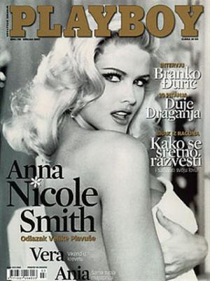 Playboy Croatia - March 2007