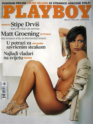 Playboy Croatia - June 2007