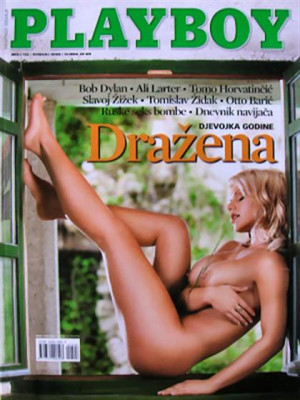 Playboy Croatia - May 2008