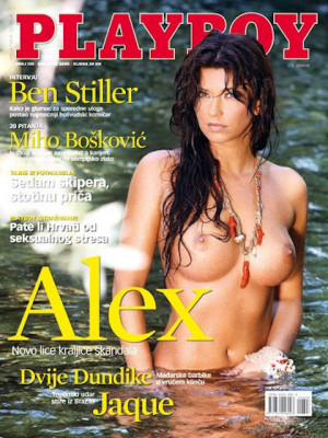 Playboy Croatia - Aug 2008