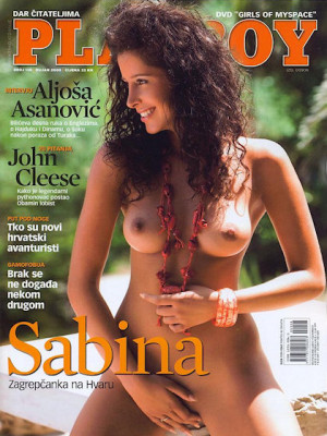 Playboy Croatia - Sep 2008