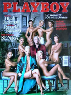 Playboy Croatia - Dec 2008