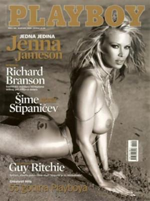 Playboy Croatia - Jan 2009