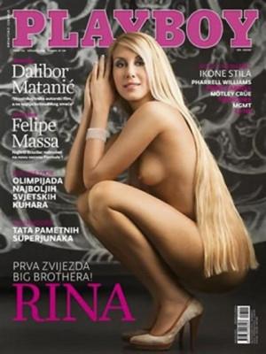 Playboy Croatia - March 2009