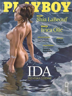 Playboy Croatia - June 2009