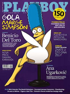 Playboy Croatia - Nov 2009