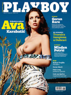 Playboy Croatia - June 2010