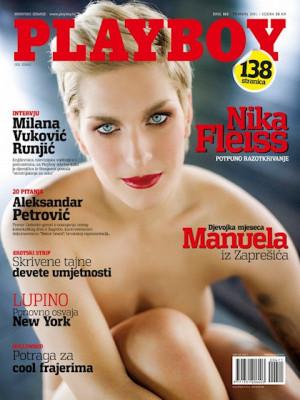 Playboy Croatia - April 2011