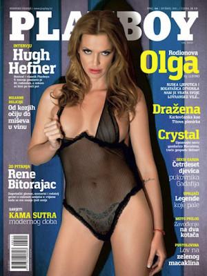 Playboy Croatia - May 2011