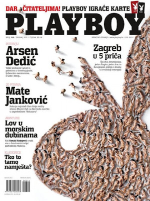 Playboy Croatia - July 2011