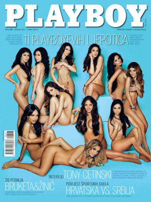 Playboy Croatia - March 2013