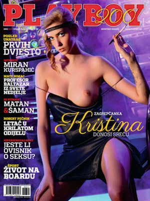 Playboy Croatia - March 2014